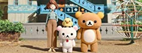 Image of Rilakkuma To Kaorusan