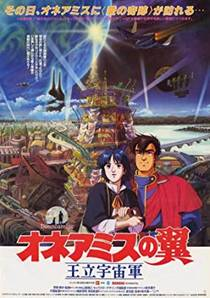 Picture of a movie: Wings Of Honneamise
