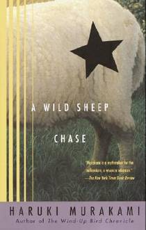 Picture of a book: A Wild Sheep Chase