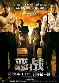 Picture of a movie: Once Upon A Time In Shanghai