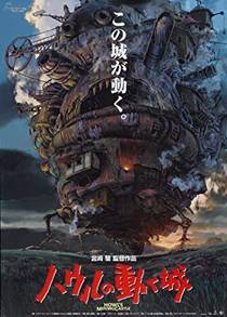 Picture of a movie: Howl's Moving Castle