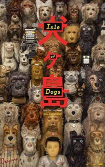 Picture of a movie: Isle Of Dogs