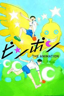 Picture of a TV show: Ping Pong The Animation