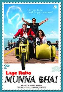 Picture of a movie: Lage Raho Munna Bhai