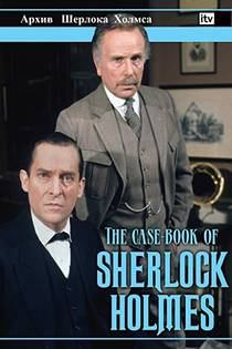 Picture of a TV show: The Case-Book Of Sherlock Holmes
