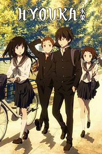 Picture of a TV show: Hyouka