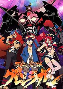 Picture of a TV show: Tengen Toppa Gurren Lagann