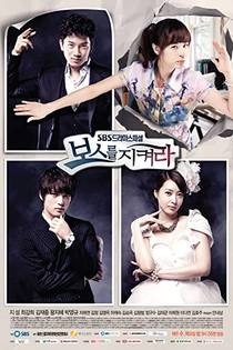 Picture of a TV show: Protect The Boss
