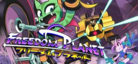 Picture of a game: Freedom Planet
