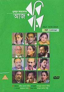 Picture of a TV show: Aaj Robibar
