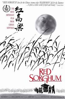 Picture of a movie: Red Sorghum
