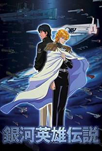 Picture of a TV show: Legend Of The Galactic Heroes
