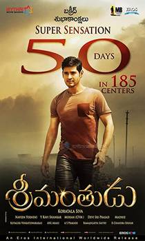 Picture of a movie: Srimanthudu