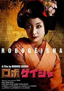 Picture of a movie: Robogeisha