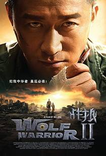 Picture of a movie: Wolf Warrior 2
