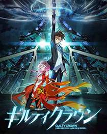 Picture of a TV show: Guilty Crown