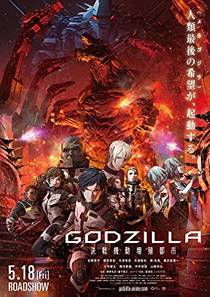 Picture of a movie: Godzilla: City On The Edge Of Battle