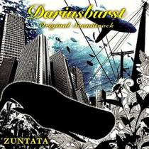 Picture of a band or musician: Zuntata