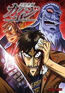 Picture of a TV show: Gambling Apocalypse Kaiji