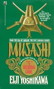 Picture of a book: Musashi: The Bushido Code