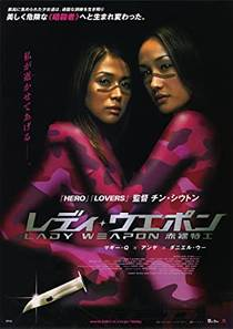 Picture of a movie: Naked Weapon