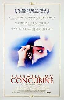 Picture of a movie: Farewell My Concubine