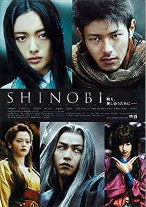 Picture of a movie: Shinobi