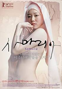 Picture of a movie: Samaritan Girl