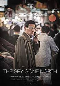Picture of a movie: The Spy Gone North
