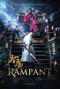 Picture of a movie: Rampant