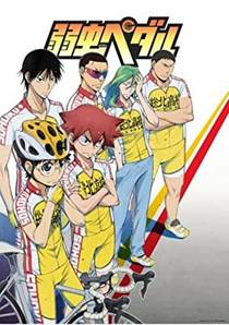 Picture of a TV show: Yowamushi Pedal