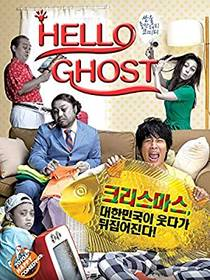Picture of a movie: Hello Ghost