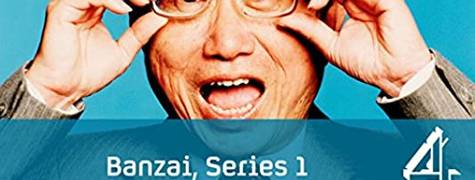 Image of Banzai