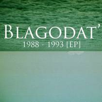 Picture of a band or musician: Blagodat'