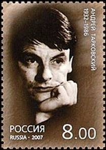 Picture of an author: Andrei Tarkovsky