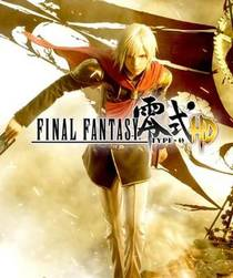 Picture of a game: Final Fantasy Type-0 Hd