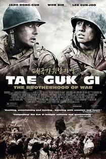 Picture of a movie: Taegukgi