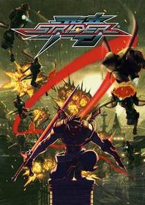 Picture of a game: Strider