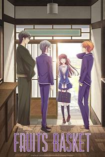 Picture of a TV show: Fruits Basket