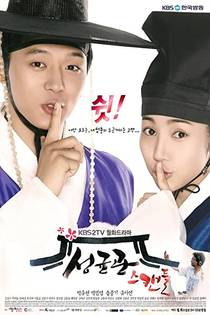 Picture of a TV show: Sungkyunkwan Scandal