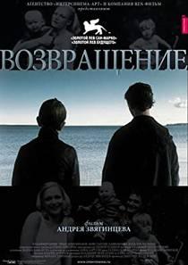 Picture of a movie: Vozvrashchenie