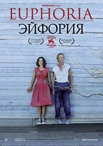 Picture of a movie: Euphoria