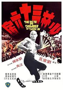 Picture of a movie: The 36th Chamber Of Shaolin
