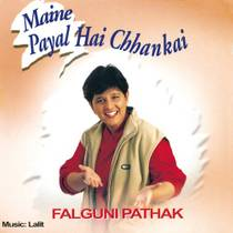 Picture of a band or musician: Falguni Pathak
