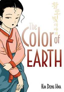 Picture of a book: The Color Of Earth