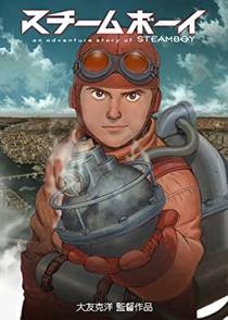 Picture of a movie: Steamboy