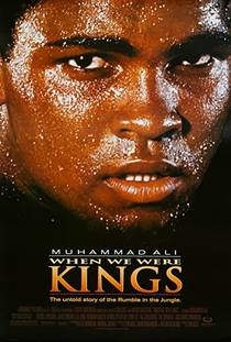 Picture of a movie: When We Were Kings
