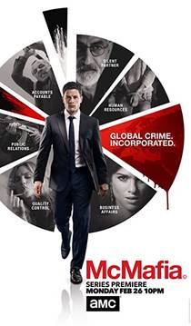 Picture of a TV show: Mcmafia