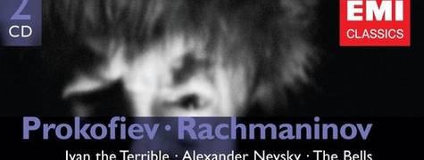 Image of Sergei Rachmaninoff