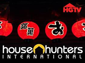 Picture of a TV show: House Hunters International